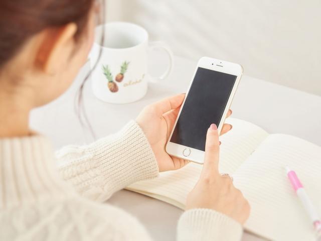 【2019】婚活アプリ徹底比較!10個のマッチングアプリの特徴!自分に合うものがおすすめ