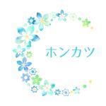 ホンカツ編集部