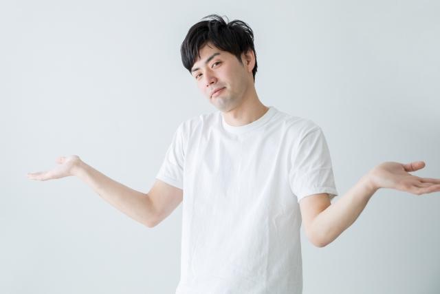 【体験談】ダメ男の10個の特徴と見分け方!引っかかる女性の特徴は?別れるべし!