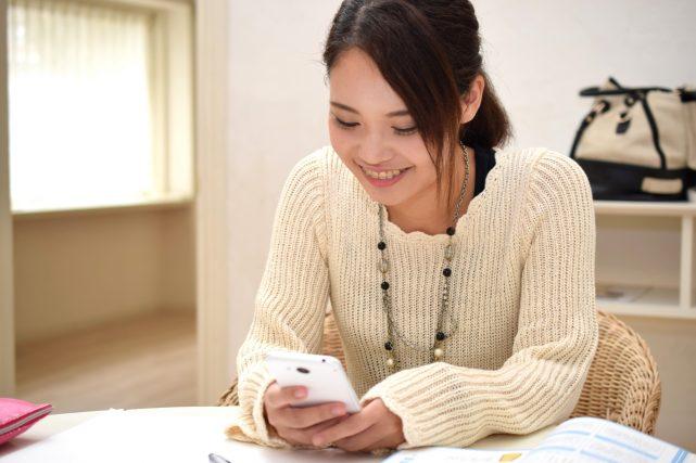 【実話】ネットの恋愛が「結婚」に発展した5つの話!ゲームとマッチングアプリの事例