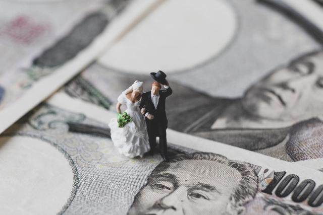 結婚にかかる費用の平均