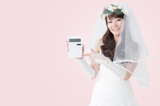 【必見】結婚前の貯金額は「300万円」必要!資金はなくても大丈夫!20・30代平均貯金額も