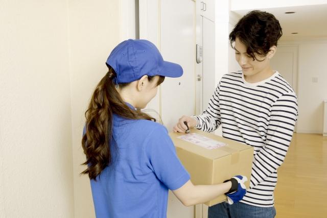 郵送での好きな人へのバレンタインの渡し方