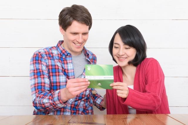 結婚前にきちんと貯金しているカップル
