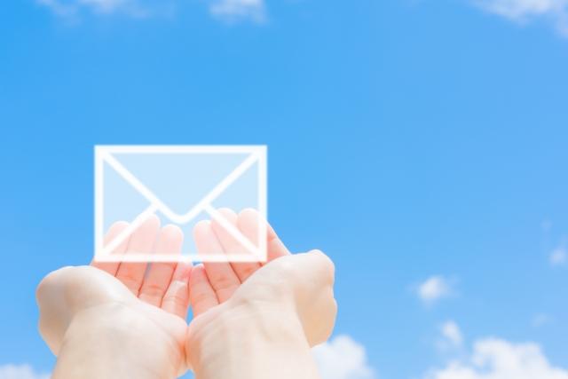 返信率が高まる最初のメッセージ