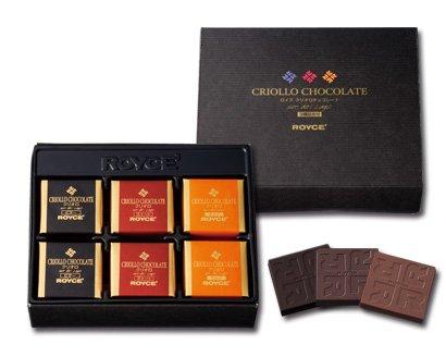 ROYCE′(ロイズ)「クリオチョコレート」