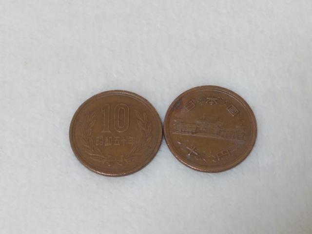 10円玉ゲーム