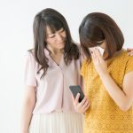 【必見】マッチングアプリで「出会えない」4つの原因とは?意外と簡単に克服できる!