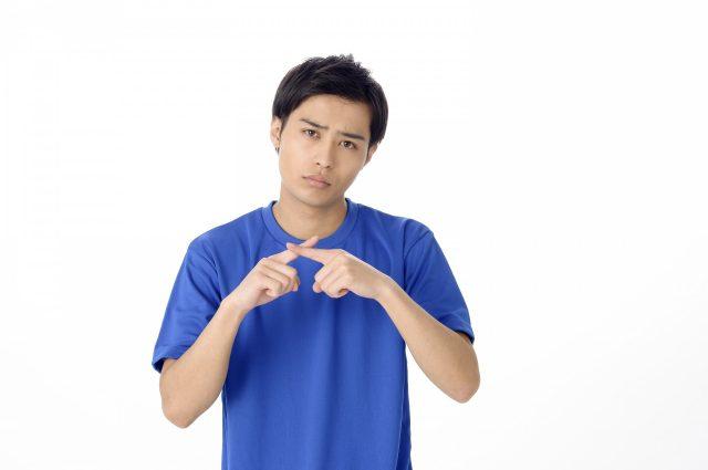 男子大学生が控えるべき服装