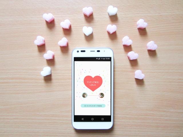 マッチングアプリによる婚活