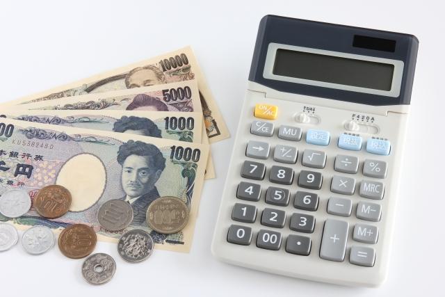 マッチドットコムの支払方法