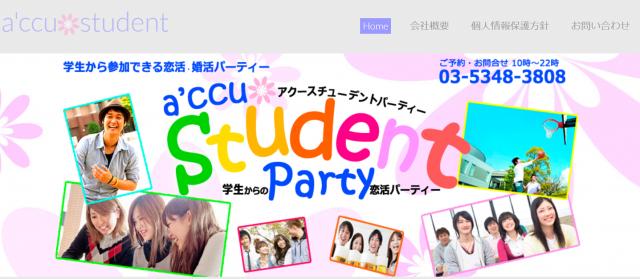 a'ccu student