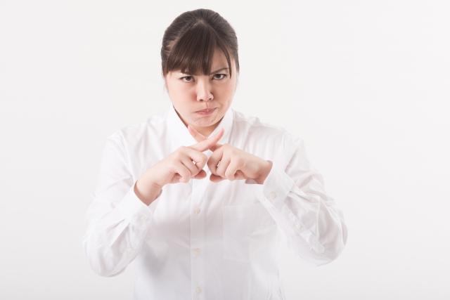 結婚できないアラフォー女性