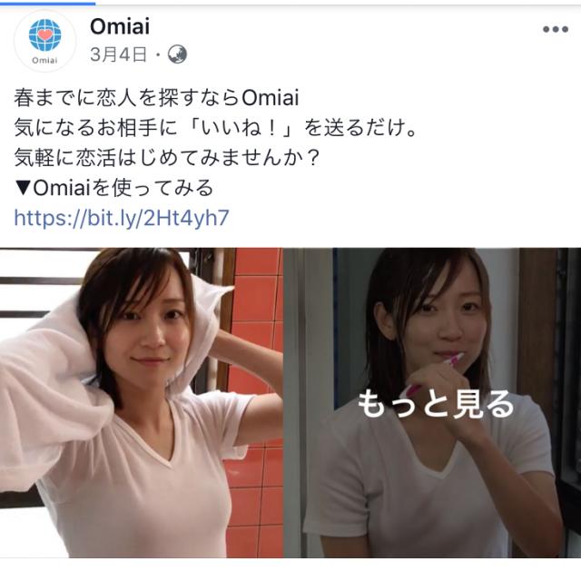 川村海乃さんのFacebook