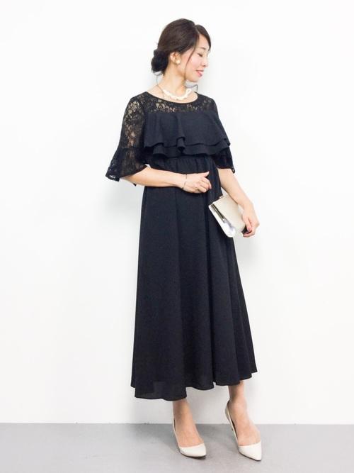 女性の非モテの服装①