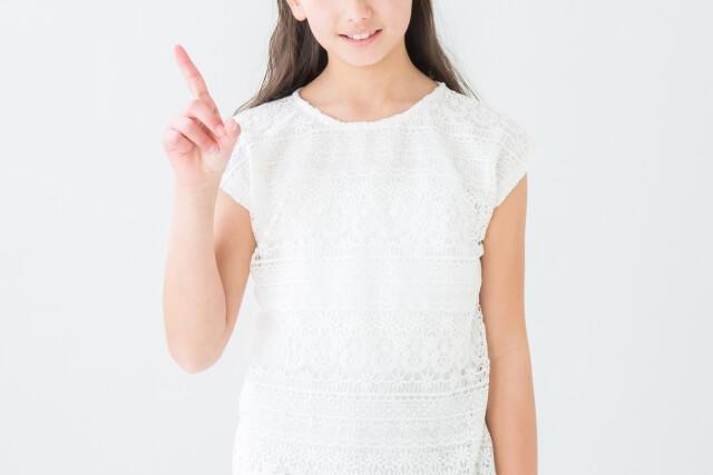 【体験談】タップル誕生のプレミアム会員は必要なし