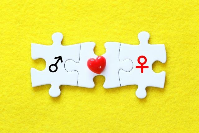 男性・女性心理の違い