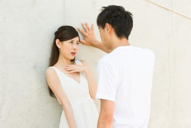 【結論】目をそらさない男性は女性に好意がある可能性あり!
