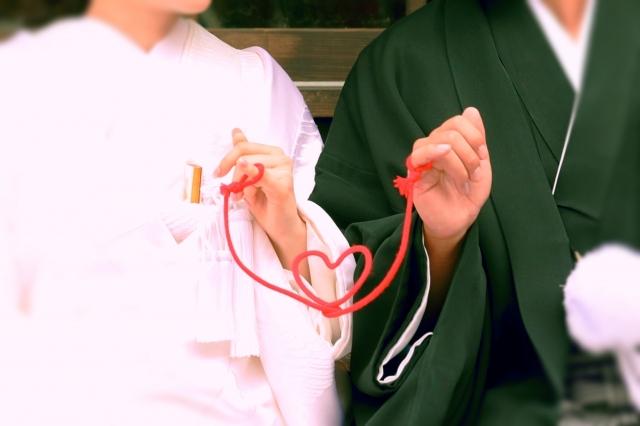 結婚時の運命の赤い糸
