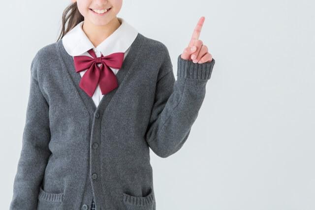 女子高校生が教えるポイント