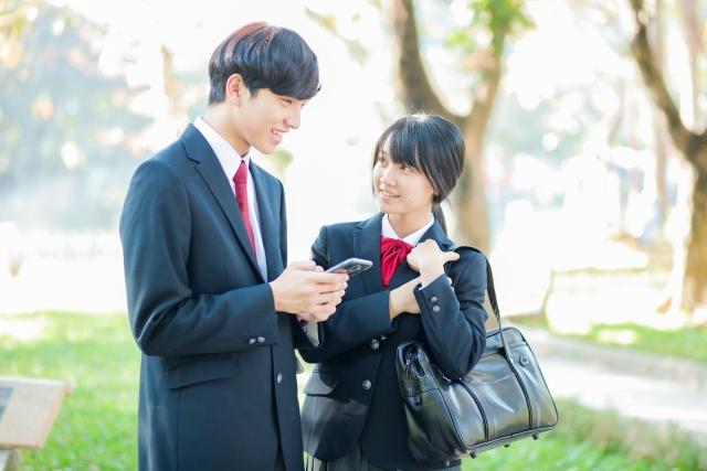デートする高校生