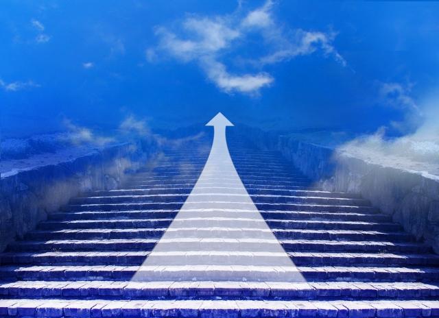 明るい未来への階段